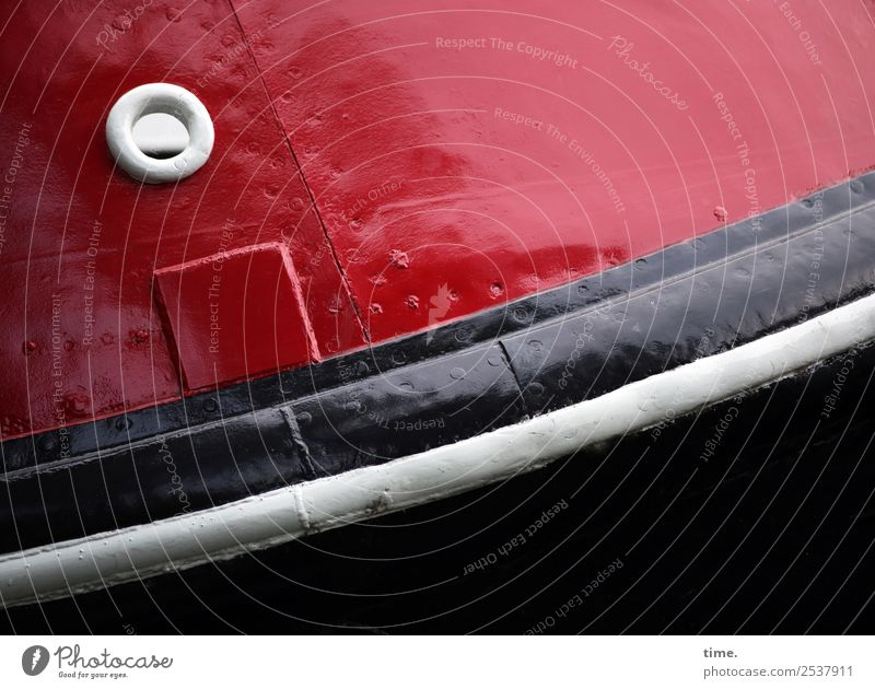 The fish beast sleeps, says Lukas Amsterdam Navigation Inland navigation Watercraft Metal Line Stripe Rivet Fat Firm Historic Maritime Original Red Black