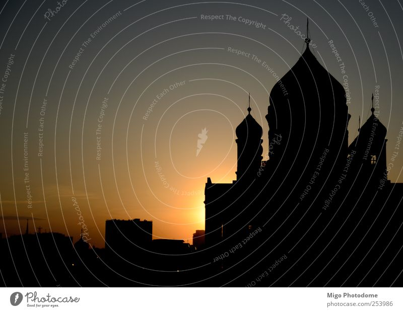 The Cathedral of Christ the Saviour City Sun Black Landscape Architecture Building Facade Gold Church River Russia Dome Capital city Sharp-edged West