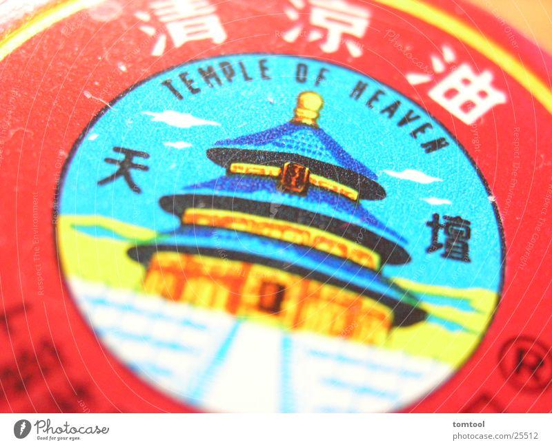 Colour Asia China Tin Temple
