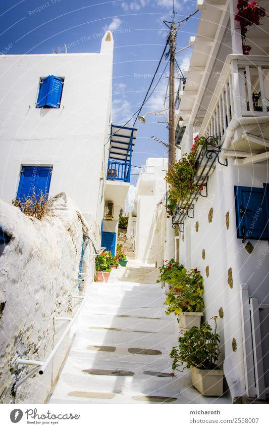Mykonos Street Lifestyle Leisure and hobbies Vacation & Travel Tourism Trip Adventure Summer vacation Island House (Residential Structure) Climate