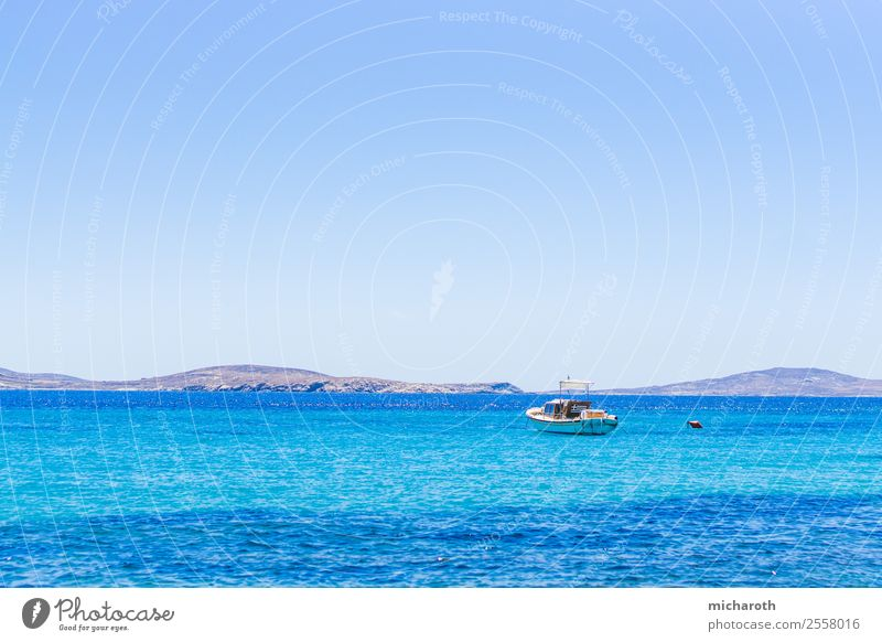 Sky Vacation & Travel Summer Blue Water Sun Ocean Relaxation Beach Far-off places Environment Happy Tourism Freedom Watercraft Trip