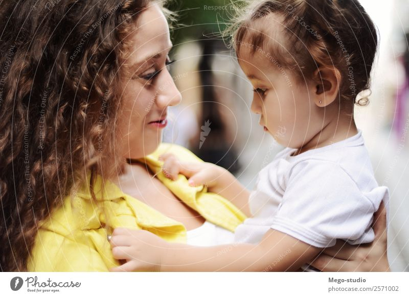 Older sister is hugging young sister. Family and people concept. Lifestyle Joy Happy Beautiful Face Summer Child Human being Woman Adults Sister