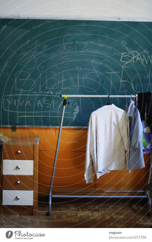Joy School Style Design Study Lifestyle Education Blackboard Parenting Classroom