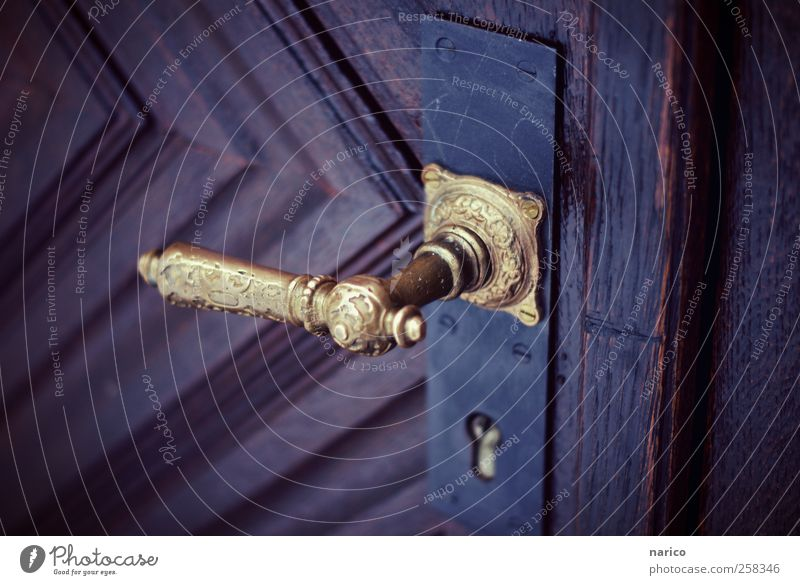 Beautiful Life Building Wood Art Brown Moody Metal Dream Fear Door Gold Esthetic Success Church