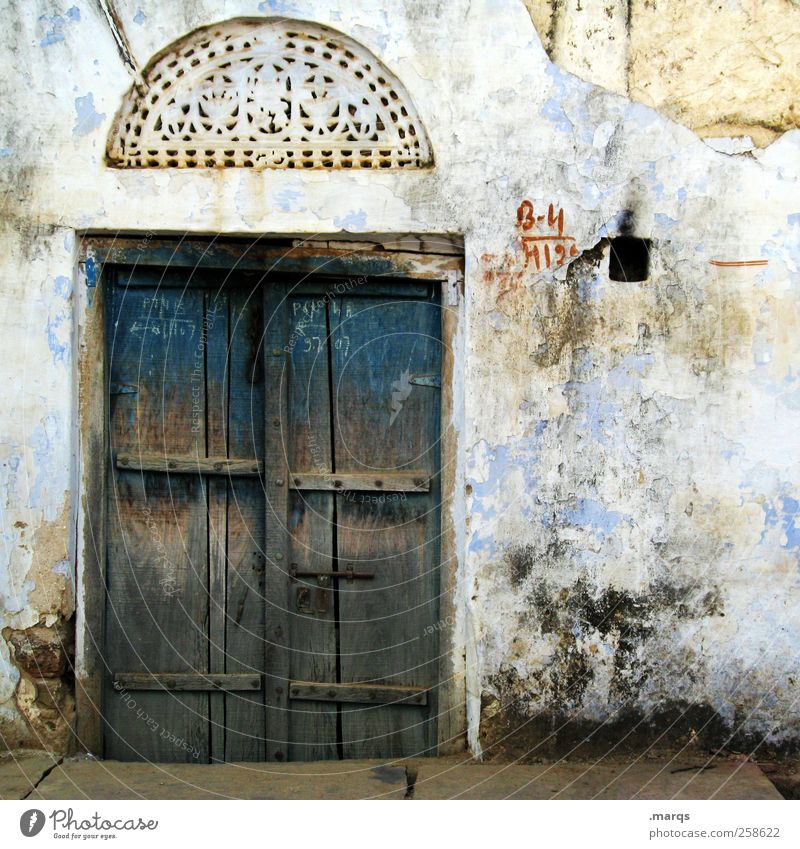 Old Blue White Beautiful Vacation & Travel Far-off places Wall (building) Architecture Wall (barrier) Door Dirty Facade Poverty Tourism Broken Lifestyle
