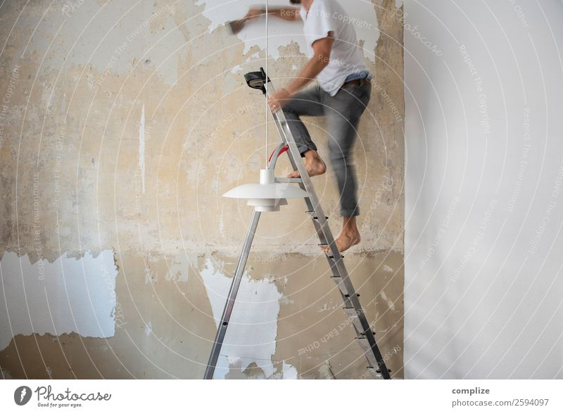 Do-it-yourself wallpaper smoothing. Workplace Construction site Craft (trade) House (Residential Structure) Wall (barrier) Wall (building) Work and employment