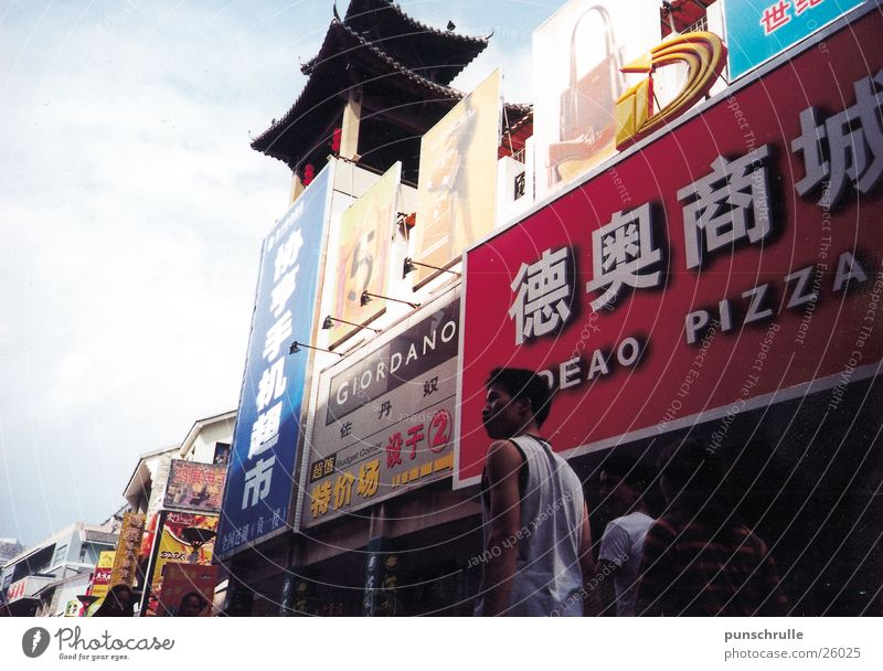 City Street Success Characters Asia China Hongkong