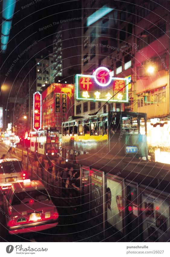 Hong Kong1 Asia China Hongkong Night Neon light Transport Success Street Light