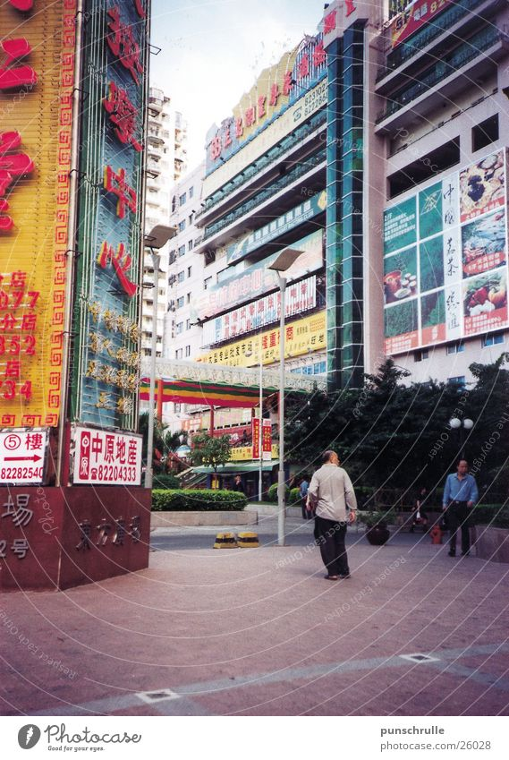 City Street Success Characters Asia China Hongkong Symbols and metaphors