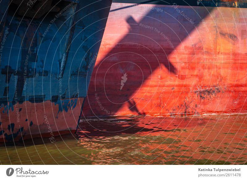 Sonne und Hamburger Hafen: Zwei Containerschiffe vor Anker Industry Logistics Business Water Town Harbour Transport Navigation Container ship Oil tanker Anchor