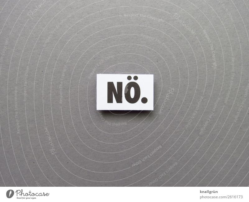 No. Cancelation no Resistance Emotions Defiant Expectation Complex Letters (alphabet) Word leap letter Characters Communication Typography communication Text