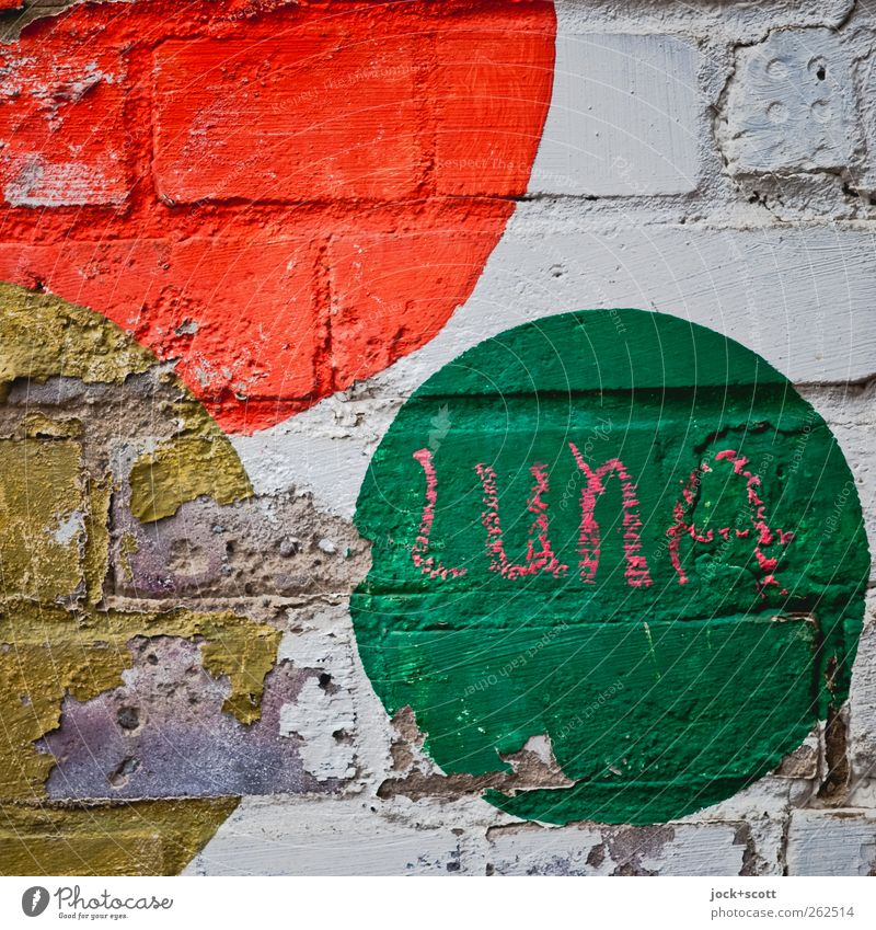 squared Luna Old Wall (building) Wall (barrier) Playing Design Happiness Characters Circle Cute Creativity Simple Transience Friendliness Sign Belief Brick