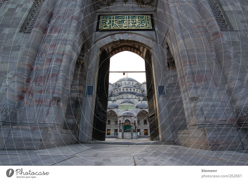 Huge gate as entrance into Blue Mosque, Istanbul Art Building Architecture Ornament Historic Yellow Gold Red Religion and faith Tradition turkey ottoman islamic