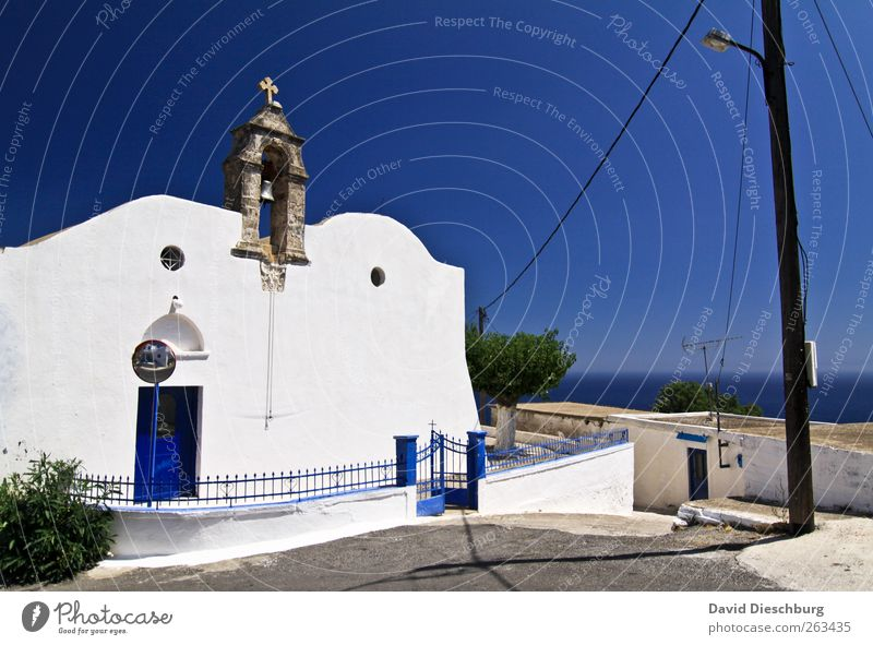 Leave church in village Vacation & Travel Summer Summer vacation Ocean Island Cloudless sky Beautiful weather Village Fishing village Building Blue Crete Church