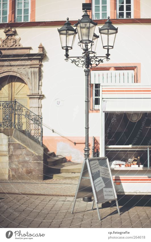 Sun Window Door Stairs Street lighting Markets Advertising Industry Stalls and stands Pedestrian precinct Advertise