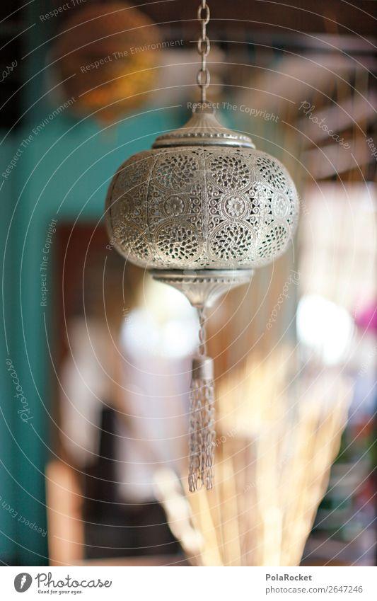 #AS# oriental light Art Esthetic Oriental Bazaar Lamp Metal Silver Craft (trade) Interior design Design Near and Middle East Illuminate Hanging lamp Arabia
