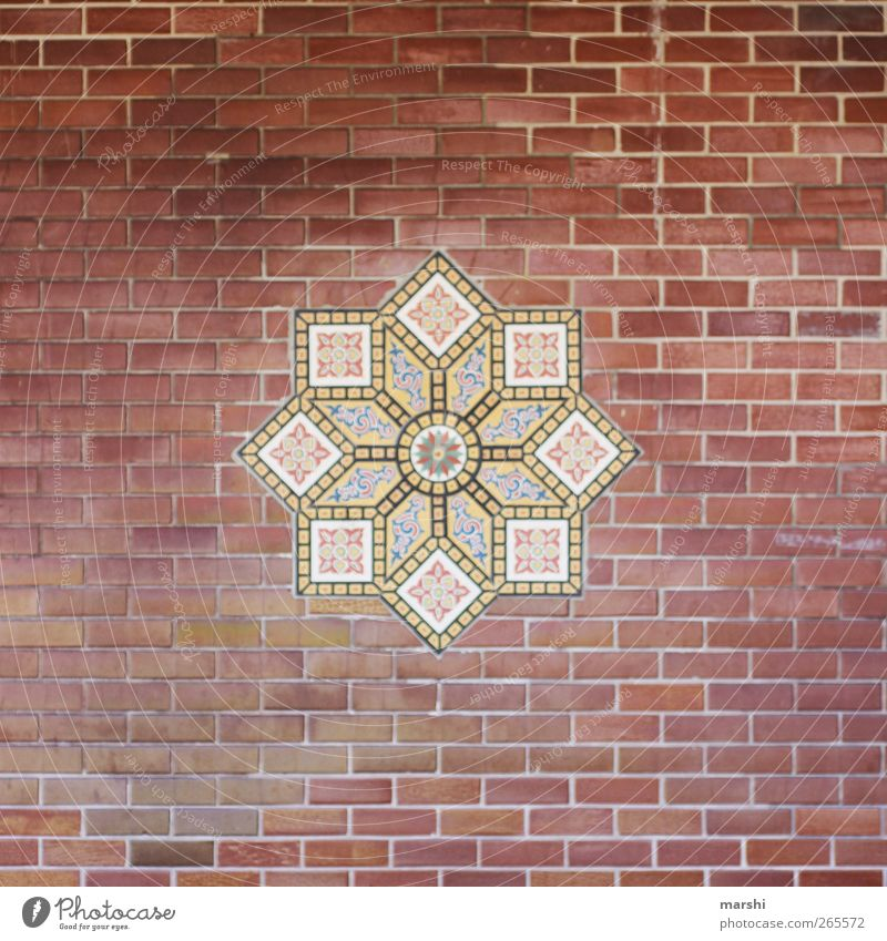 Moorish Wall (barrier) Wall (building) Old Brown Pattern Architecture Decoration Star (Symbol) Brick Brick red Brick construction Colour photo Exterior shot