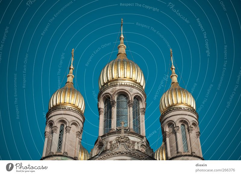 Blue City Window Architecture Religion and faith Building Gold Glittering Church Illuminate Roof Tower Manmade structures Landmark Tourist Attraction