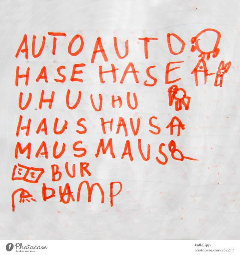 my house, my car ... Parenting Education Kindergarten School Study Sign Characters Write Car Hare & Rabbit & Bunny Eagle owl House (Residential Structure) Mouse