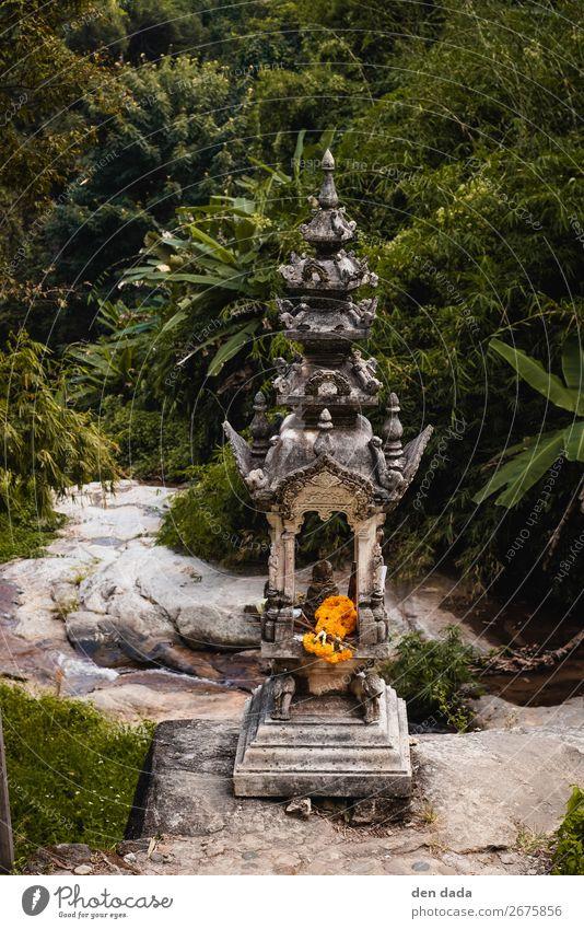 Landscape Calm Rock Park River Hill Virgin forest Palm tree Sculpture Brook Work of art Waterfall Wisdom Thailand Temple Buddhism