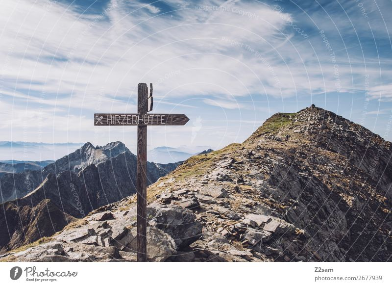 Summit cross at Hirzer Hiking Climbing Mountaineering Nature Landscape Sky Clouds Summer Alps Peak Natural Blue Adventure Idyll Sustainability Environment
