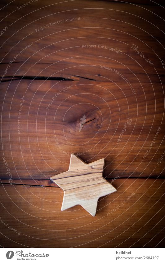 Wooden star on wooden background Emotions Safety (feeling of) Love Caution Serene Calm Stars Decoration wooden star Christmas & Advent Christmas star