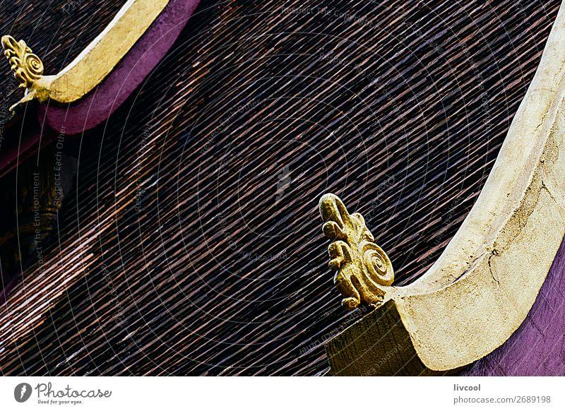 detail of roofs, luang prabang-laos Decoration Art Building Architecture Monument Flag Gold Wat wat xieng thong Carving golden door Temple golden reliefs