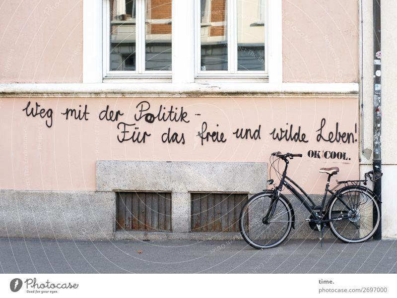 mental games Basel House (Residential Structure) Facade Window Cellar window Street Lanes & trails Sidewalk Bicycle Characters Graffiti Together Rebellious Town
