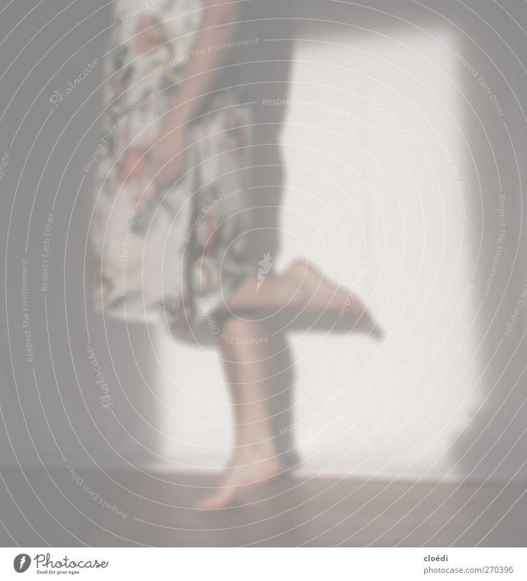 Feminine Warmth Jump Moody Dance Happiness Dress Joie de vivre (Vitality) Spring fever
