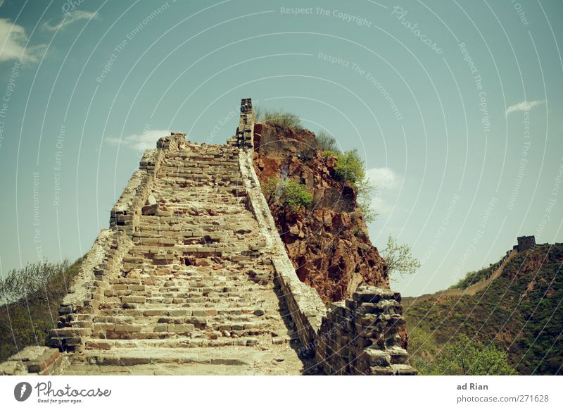 Stairway to heaven Nature Sky Clouds Spring Plant Bushes Hill Rock Horizon China Deserted Hunting Blind Manmade structures Wall (barrier) Wall (building) Stairs