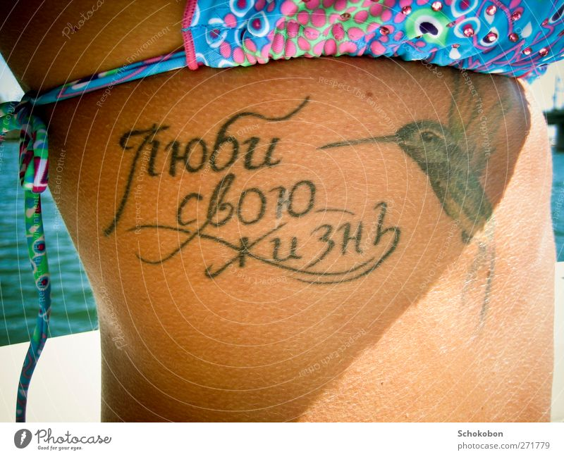 Love your life Style Design Joy Beautiful Body Skin Vacation & Travel Summer Feminine Stomach Sunlight Bikini Tattoo Bird Hummingbirds Characters Ornament