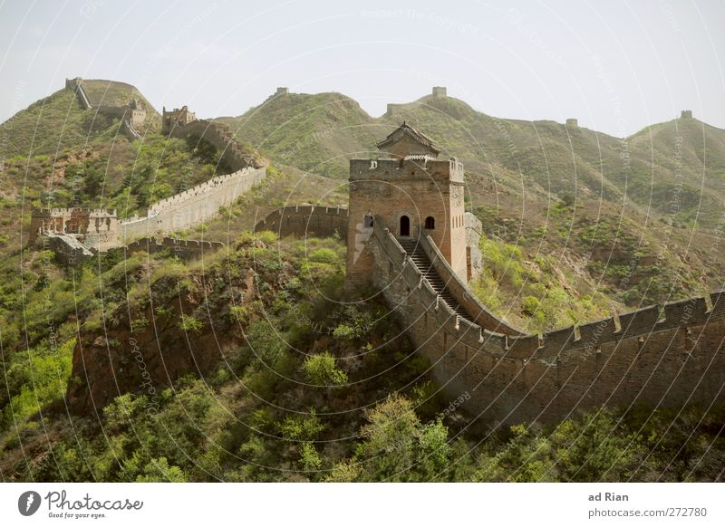 To the horizon (...and a little further) Nature Landscape Horizon Spring Plant Grass Bushes Meadow Forest Hill Rock China Skyline Deserted Castle Ruin Tower