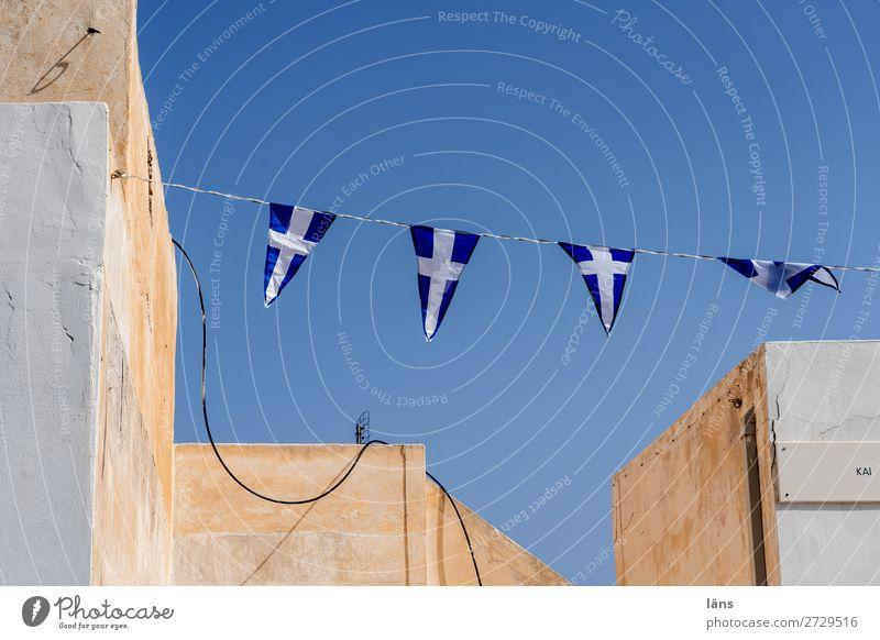 pennant chain Santorini Flag Sky Greece House (Residential Structure)
