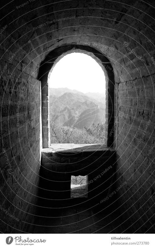 No lowlands Landscape Hill Mountain Deserted Tunnel Manmade structures Wall (barrier) Wall (building) Stone Loneliness Horizon Idyll Calm Vault Vaulted arch