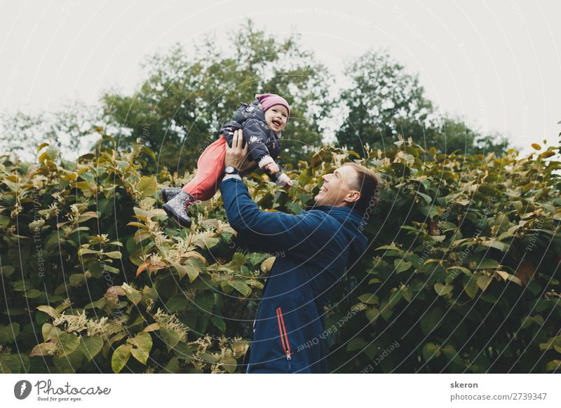 dad holds his daughter in his arms Lifestyle Leisure and hobbies Playing Vacation & Travel Tourism Adventure Freedom Entertainment Event Birthday Sports