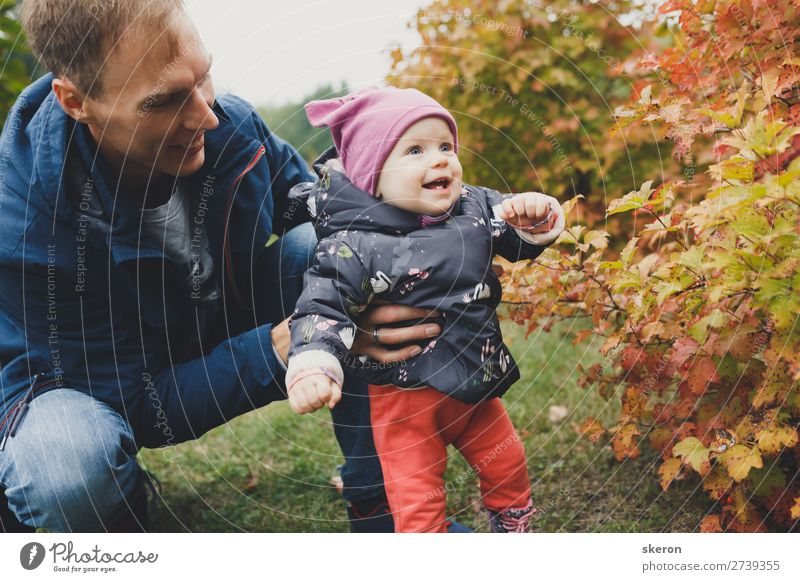 young dad walks with his little daughter Child Human being Youth (Young adults) Summer Girl 18 - 30 years Lifestyle Adults Spring Feminine Emotions Happy Garden