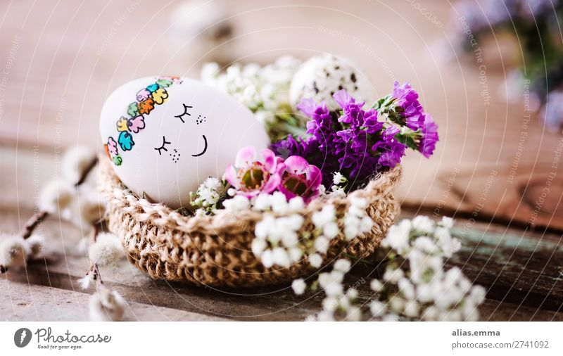 OSTERkuschelEI - sleeping Easter egg in an Easter basket Lifestyle Joy Relaxation Feasts & Celebrations Sleep Wait Cute Brown Multicoloured Violet Pink Happy