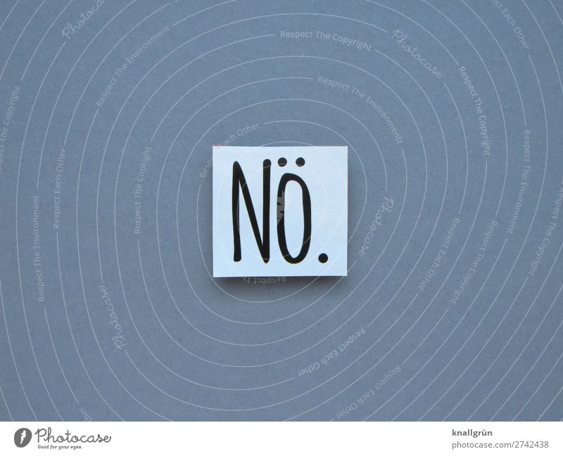 Nope. no Cancelation Emotions demarcation Letters (alphabet) Word leap letter Neutral Background Text Language Typography Latin alphabet Characters Deserted