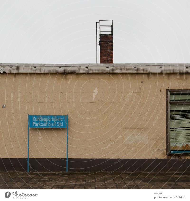 only for customers Trade Bad weather House (Residential Structure) Industrial plant Manmade structures Building Architecture Wall (barrier) Wall (building)