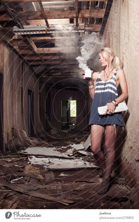 #232617 Breakfast Drinking Hot drink Coffee Cup Mug Adventure Woman Adults Print media Newspaper Magazine Ruin Wall (barrier) Wall (building) Fashion Relaxation