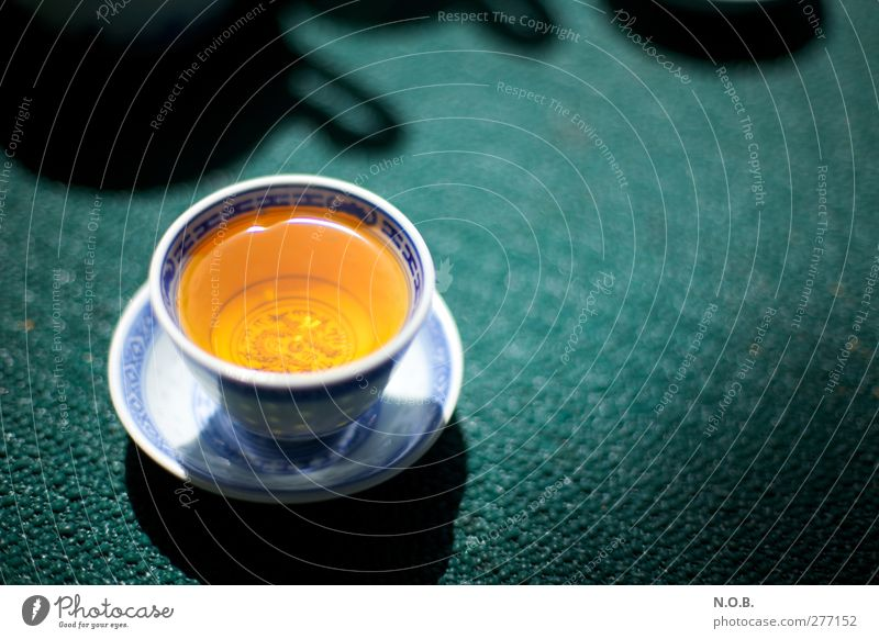 Wait and see and drink tea Food Beverage Hot drink Tea Cup Well-being Relaxation Calm Drinking Esthetic Healthy Warmth Blue Green Orange