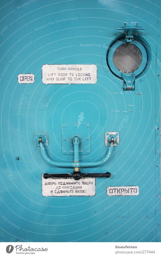 Blue Open Aviation Safety Car door Trust Gate Turquoise Russian Locking bar Peephole Porthole Floodgate Metal door