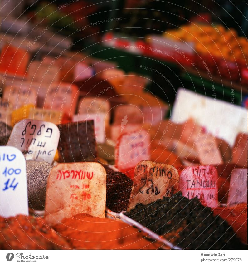 Moody Food Signs and labeling Simple Fantastic Herbs and spices Delicious Marketplace Cheap Market stall