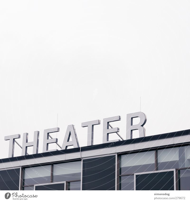 theatres Architecture Stage play Theatre Culture Event Manmade structures Facade Inspiration Entertainment Letters (alphabet) sign carrier Characters Signal
