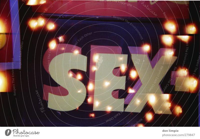 Bright Art Sex Glittering Characters Analog Trashy Surrealism Sexuality Light leak