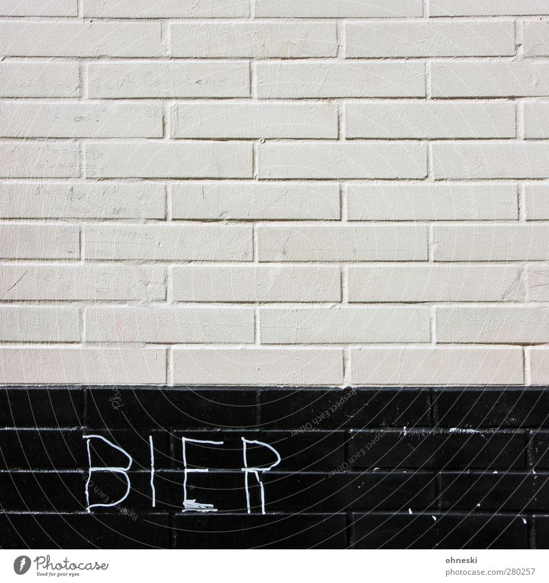 prost Beverage Cold drink Alcoholic drinks Beer House (Residential Structure) Wall (barrier) Wall (building) Facade Characters Graffiti Black White Typography