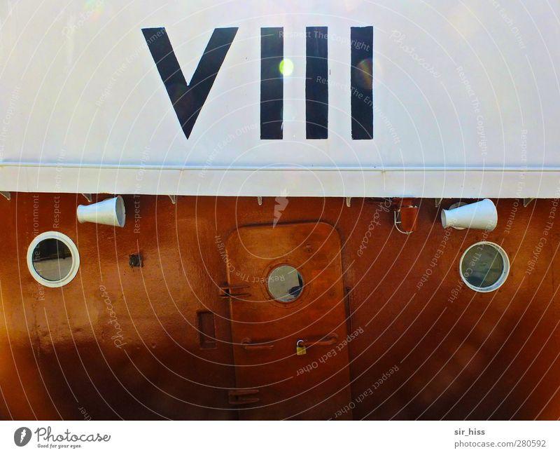 VIII Watercraft Harbour Digits and numbers Retro Brown Red White Tug Loudspeaker Dock Reflection Porthole Tilt Megaphone Lock Car door Hatch Curved Sign Line