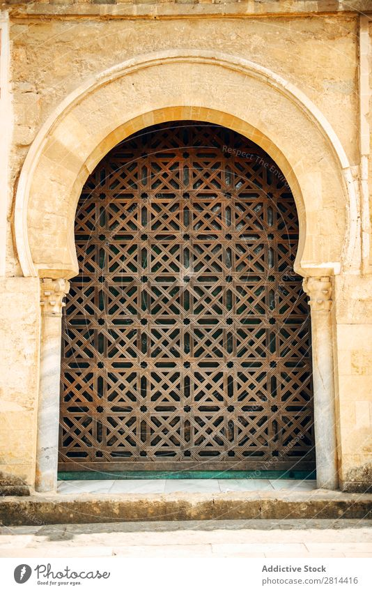 Exterior of The Cathedral and former Great Mosque of Cordoba Mezquita Interior design Islam Spain Building World heritage Decoration