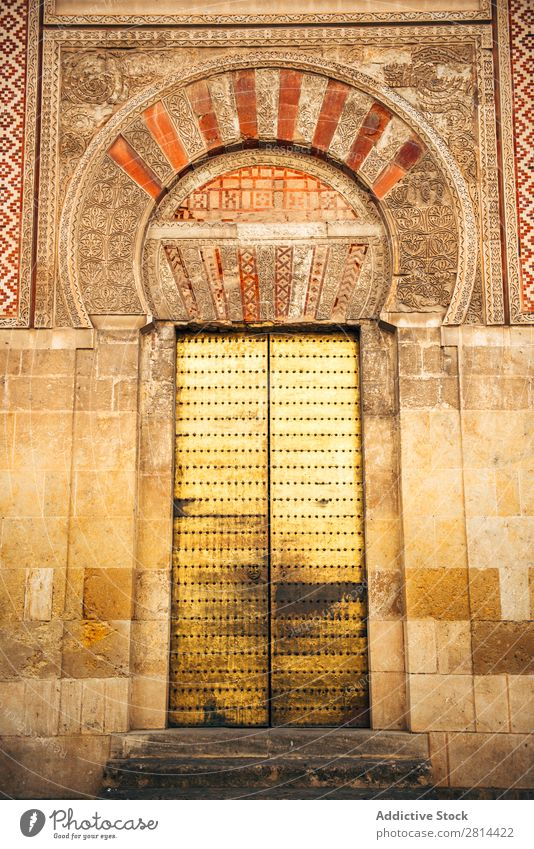 Exterior of The Cathedral and former Great Mosque of Cordoba Mezquita Interior design Islam Spain Building World heritage islamic Decoration Arch Stone Door