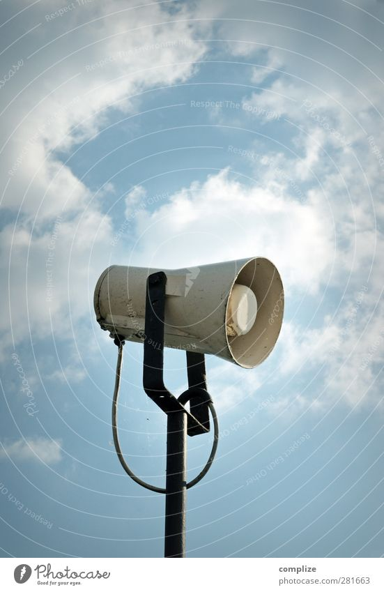 Attention, attention, an announcement...! Sporting Complex Sporting event Stadium Trade Media industry Advertising Industry Business To talk Loudspeaker